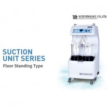 석션기 Suction MS-700L