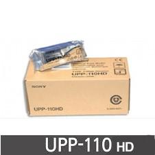 초음파페이퍼 UPP-110HD 중감도-SONY (UP-850,870,890MD,895MD 용 )