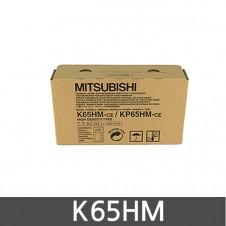 초음파페이퍼 K65HM -MITSUBISHI