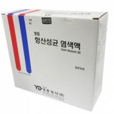 항산성균 염색액 AFV Stain 500ml * 3/Kit