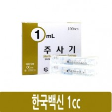 [한백]일회용 주사기  1cc 26G