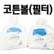 Cotton Ball(필터형)