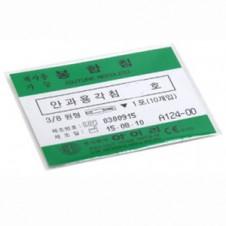봉합침 안과용 - 10ea/pk