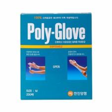 Poly Glove(폴리글러브),한진 (10갑) - 미디움(M)